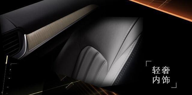 曝一汽马自达CX-4官方预告图 定位轿跑SUV