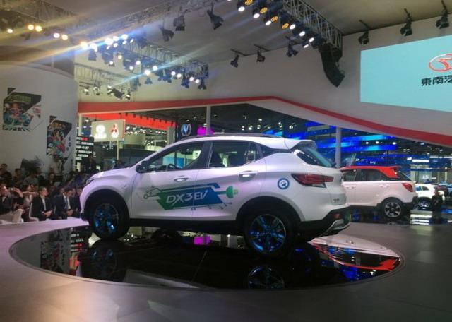 东南DX3 EV首发亮相 2018年二季度上市