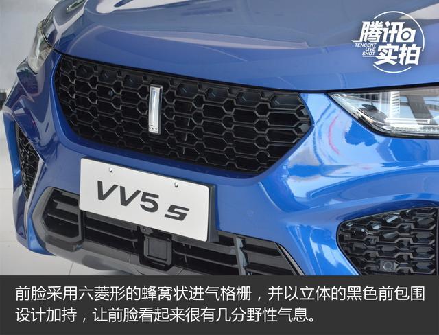 又一颜值担当 实拍WEY VV5s旗舰型