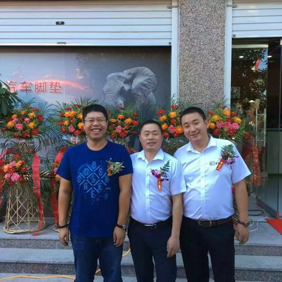 加速市场布局 北京大象脚垫生产基地落成
