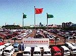 北京:车市人气渐渐回升 小排量车销售遇冷