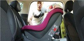 儿童安全座椅怎么安装使用最安全