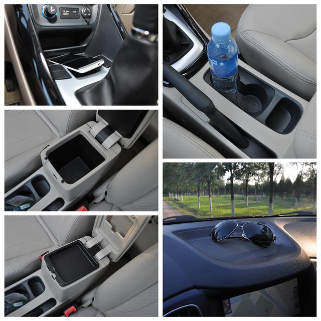 车内储物空间-评测奇瑞瑞虎5 品质化转变高清图片