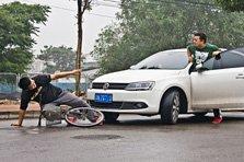 我该怎么办?交通事故处理技巧