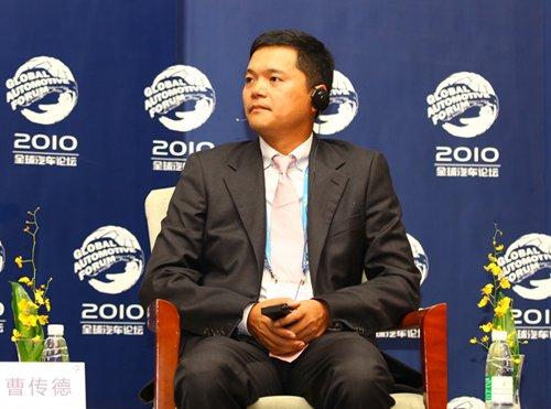 曹传德:西部发展空间大 服务质量还需提升