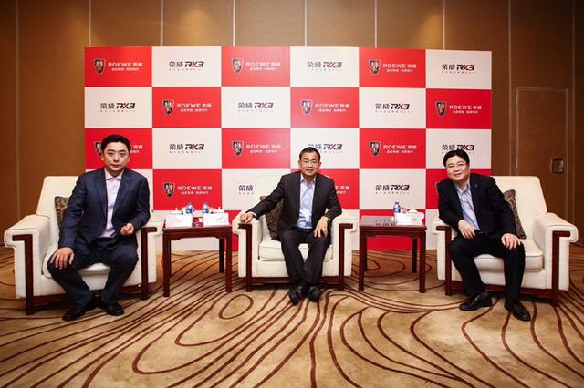 王晓秋:荣威的产品规划具有中国特色 合资品牌做不到