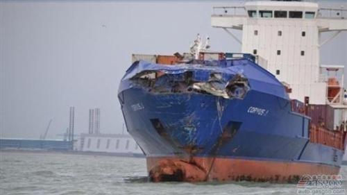 货轮相撞 1400辆三菱新车沉入北海