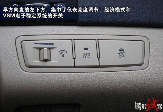 重装待发 腾讯试驾北京现代全新索纳塔
