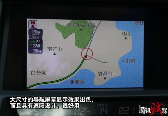 更进一步 腾讯试驾2011款广汽本田雅阁
