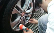 轮毂刮痕如何修补