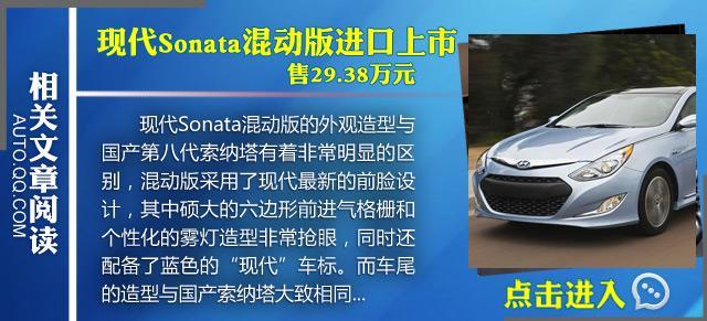 [国内车讯]北京现代小型SUV曝光 预售14万起