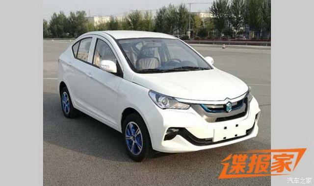 纯电动力轿车 华晨之怡EV180申报图曝光