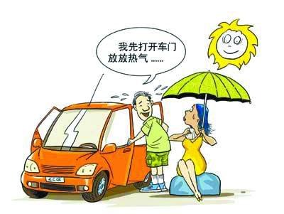 """给眼睛也贴个""""膜"""" 夏日行车重在养护"""
