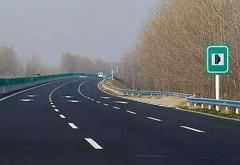 高速公路遇到故意别车 撞上去还是打方向
