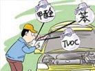 如何防治车内污染