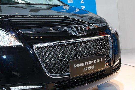 [新车解析]纳智捷Master CEO车展首发亮相