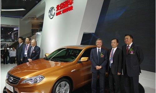 北汽集团首款中高级轿车C70G全球首发
