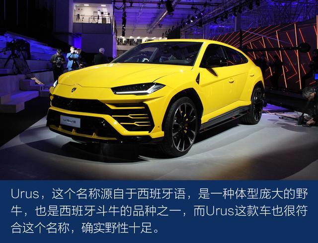 兰落基尼全新SUV Urus首发图松 日博开户的新样儿子