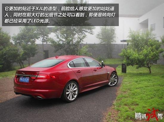 腾讯试驾2013款捷豹XF 品味英伦奢华
