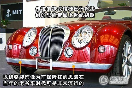 [新车实拍]古典魅力 日本光冈女王到店