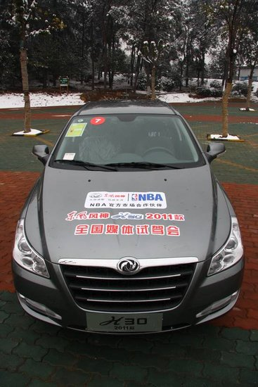 2011年1月17日,2011款东风风神H30正式上市,此次上市的共一个排量5款车型,售价区间为7