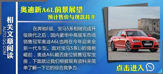 新款奥迪A5本月28日上市 前脸采用全新设计
