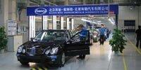 汽车产业长期向好