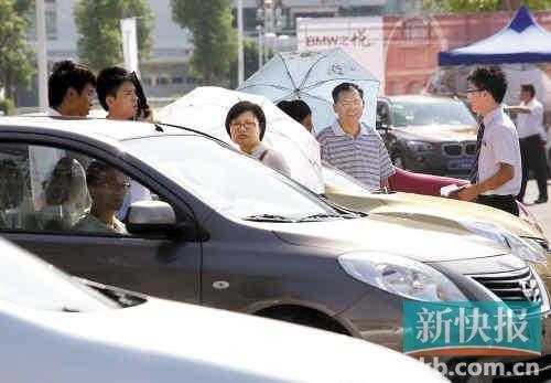广州限牌政策初定雏形 提车量仅为之前1/5