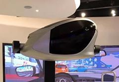 低空飞行将成现实?吉利飞行汽车明年于美国上市