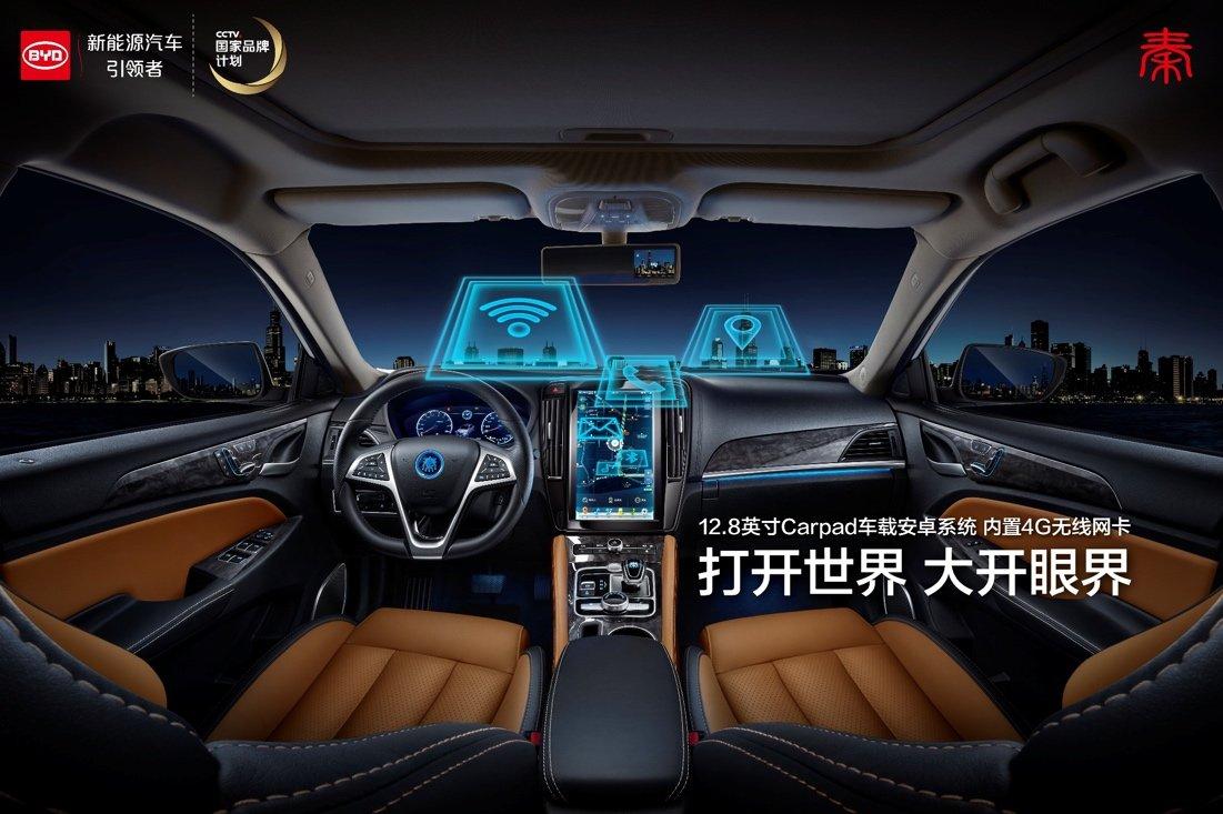 2017款比亚迪秦正式上市 售价18.59万元