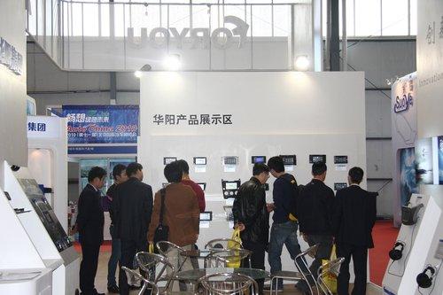华阳全系导航亮相零部件展 最新产品曝光