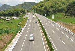 高速路上违反交规 为什么有人免罚有人严罚