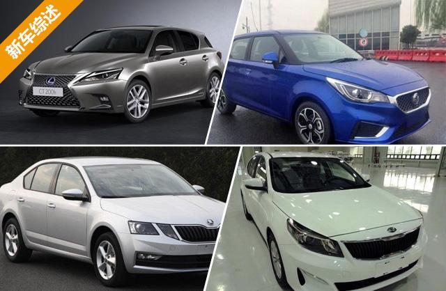 多款中期改款车型8月上市 提升竞争力