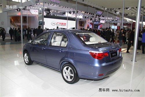 定名威志V5 天津一汽明年推出三厢新车