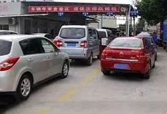全国人大代表建议取消七座以下私家车年检