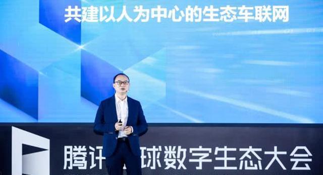 钟学丹:车载微信预计年内落地 是生态车联网解决方案的重要承载