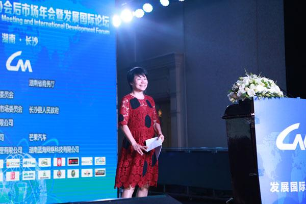 朱小平:站在世界中心 把握万亿级后市场