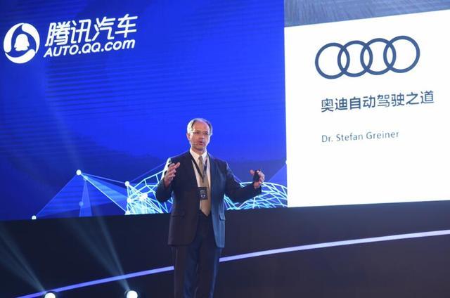 Stefan Greiner:中国或成为首个实现自动驾驶的国家