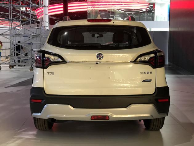 新款启辰T70车展正式公布 预售价9-13万元