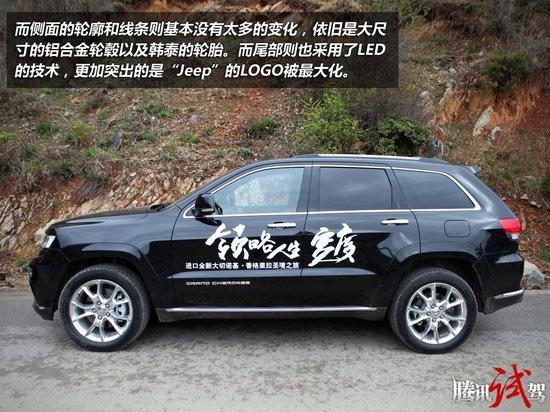 腾讯试驾Jeep全新大切诺基 提升只为更出众