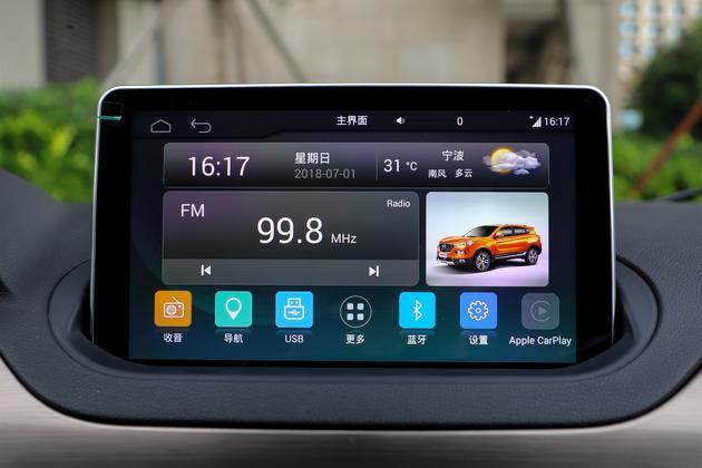 海马全新S5将于7月18日上市 或售8-10万