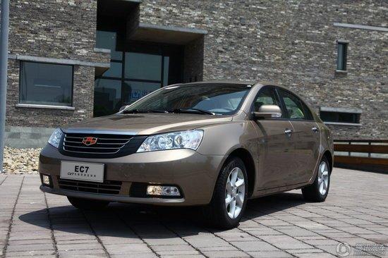 帝豪EC7 CVT车展上市 8款车售8.98万起