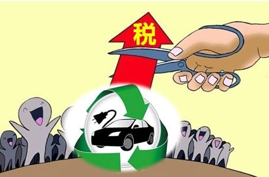 三部委加强免征车辆购置税的新能源汽车车型目录管理