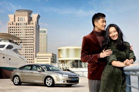 东风雪铁龙C5上市 加快品牌网络和服务提升