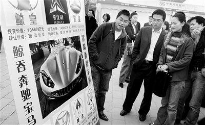 商家车展觅商机 推销商标和品牌名