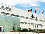 上海大众与德国大众联合开发B级别车型
