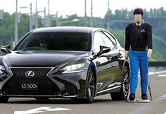 丰田宣布将在2020年展示旗下首款无人驾驶汽车