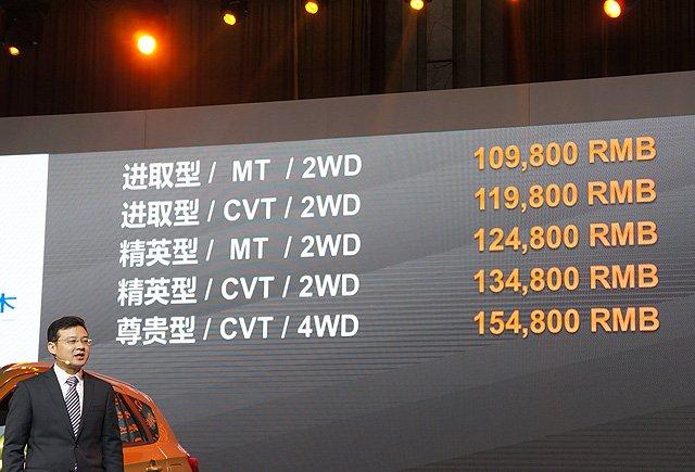 [新车上市]长安铃木锋驭售价10.98万元起