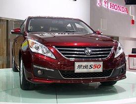 东风风行景逸S50
