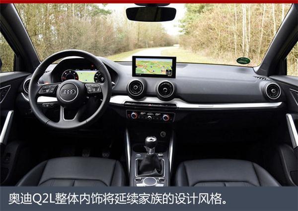 奥迪2款全新SUV为华加长 明年国产上市